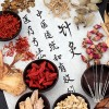 Léčitel místo prášku: jak nahlíží na problémy tradiční čínská medicína?